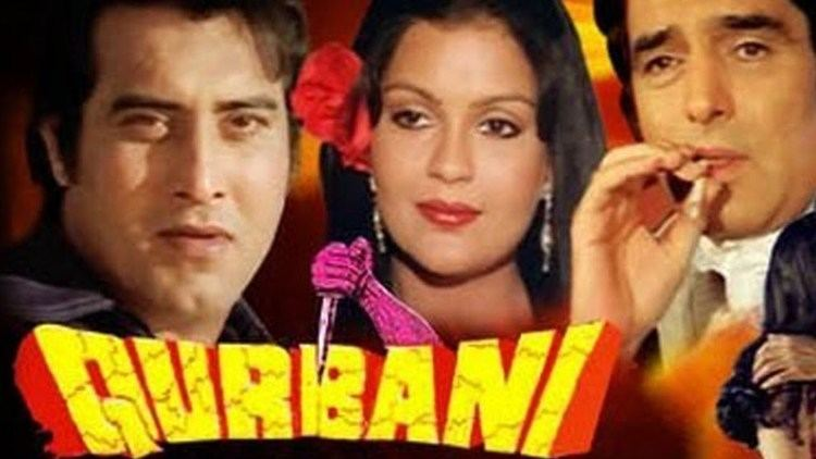 Qurbani 1980 Full Hindi Movie Feroz Khan Vinod Khanna Zeenat
