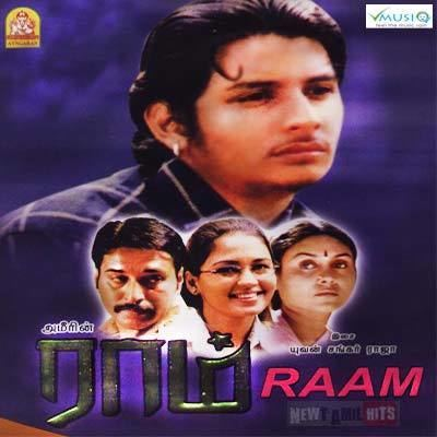 Raam (2005 film) Raam 2005 Tamil Movie High Quality mp3 Songs Listen and Download