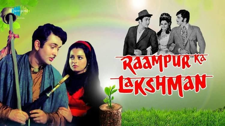 Albela re Rukjana Lata Mangeshkar Raampur Ka Lakshman 1972