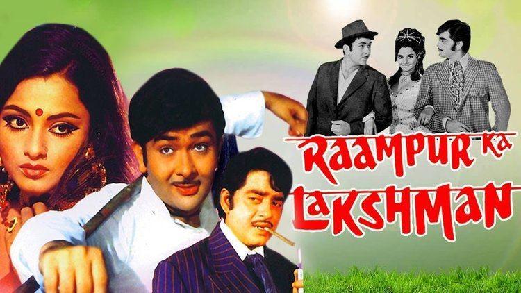 Raampur Ka Lakshman 1972 Full Hindi Movie Randhir Kapoor Rekha