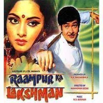 Raampur Ka Lakshman 1972 RD Burman Listen to Raampur Ka
