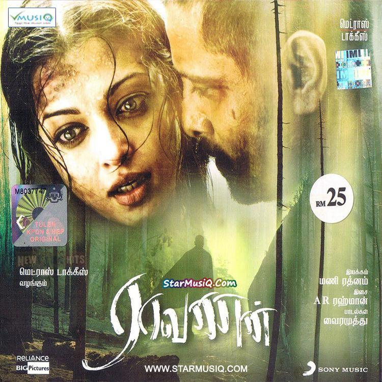 Raavanan Raavanan 2010 Tamil Movie High Quality mp3 Songs Listen and