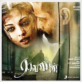 Raavanan Raavanan soundtrack Wikipedia
