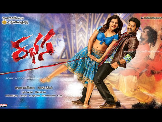 Rabhasa Rabhasa Photos Rabhasa Images Rabhasa Movie Stills Rabhasa