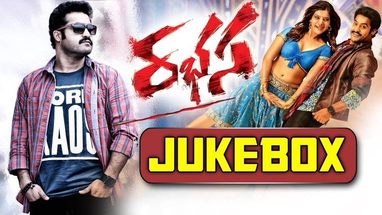 Rabhasa Rabhasa Telugu Movie Songs Jukebox JrNtr Samantha