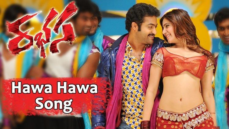 Rabhasa Hawa Hawa Promo Video Song Rabhasa Movie Jr Ntr Samantha