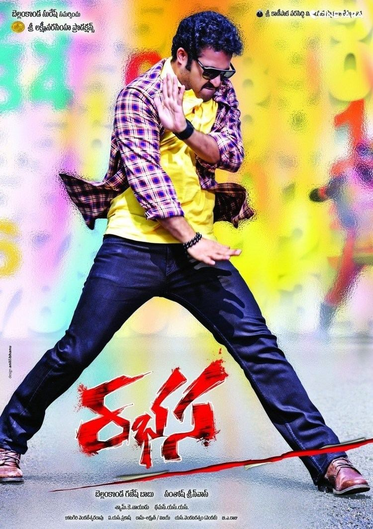 Rabhasa Subscene Subtitles for Rabhasa