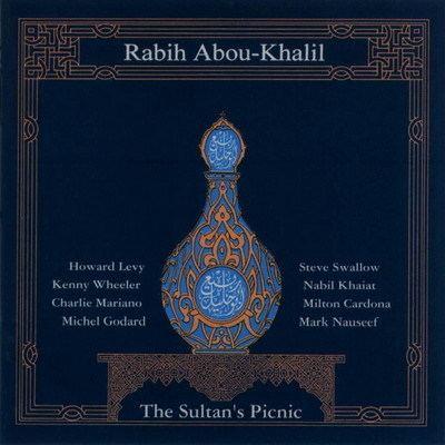 Rabih Abou-Khalil Rabih AbouKhalil Sound Surveyor