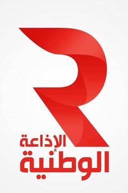Radio Tunis httpsuploadwikimediaorgwikipediaen995Rad