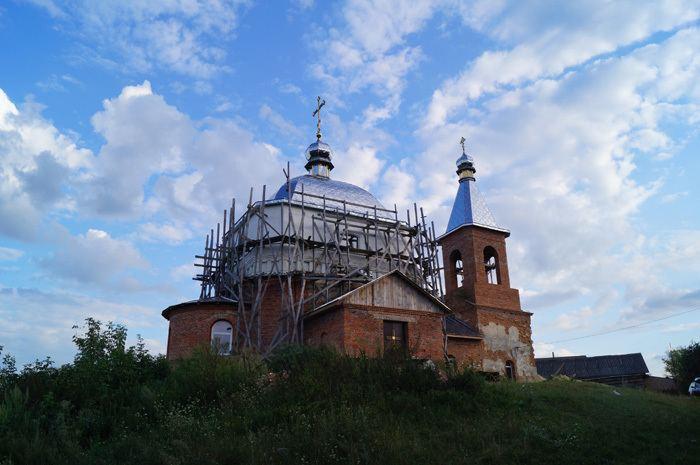 Radychiv ukrainaincognitacomsitesdefaultfilesu3radych