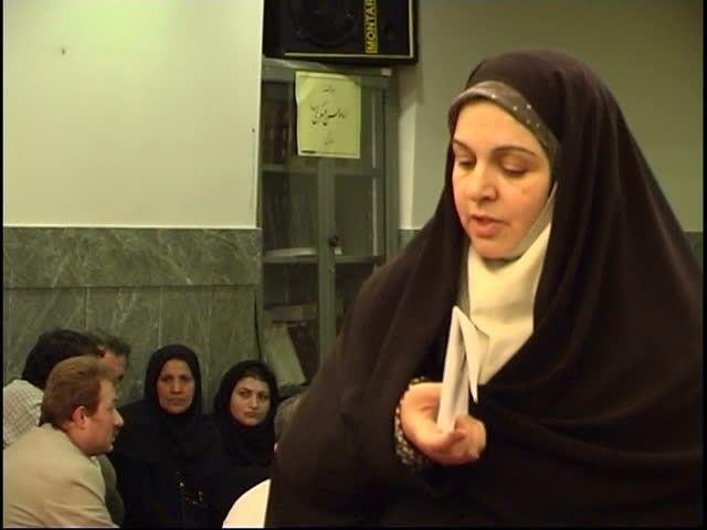 Rafat Bayat Tehran Iran 2005 Iranian Politician Mrs Rafat Bayat Lectures