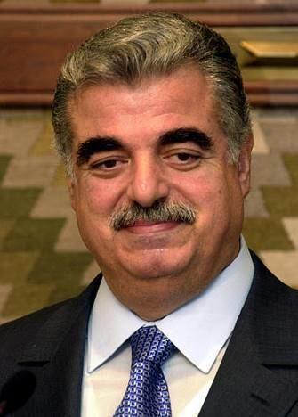 Rafic Hariri institutmedeabewpcontentuploads201012rafic