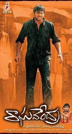 Raghavendra (film) movie poster