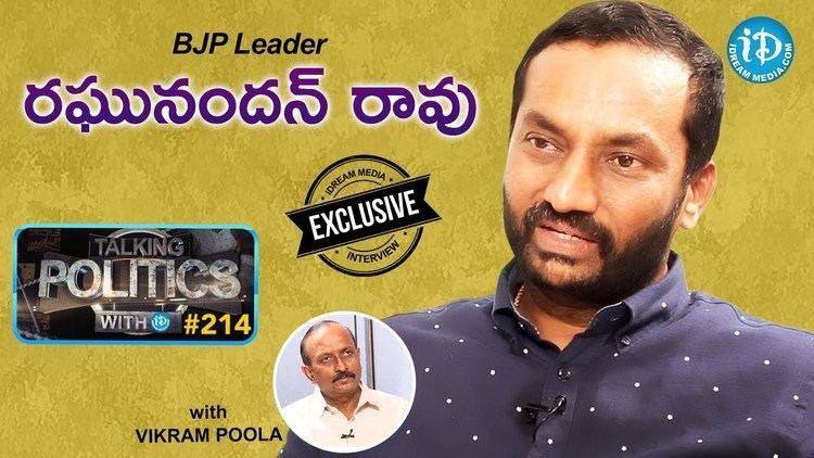 Raghunandan Rao BJP Leader Raghunandan Rao Exclusive Interview Talking Politics