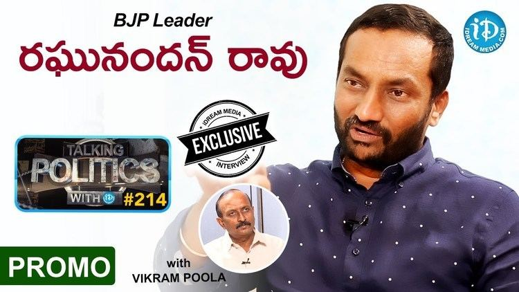 Raghunandan Rao BJP Leader Raghunandan Rao Exclusive Interview Promo Talking