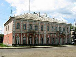 Rahachow httpsuploadwikimediaorgwikipediacommonsthu