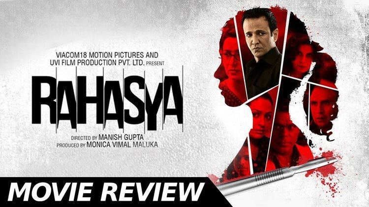 Rahasya Full Movie Review Kay Kay Menon Tisca Chopra