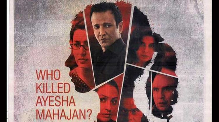 Rahasya movie review It has only a couple of dark moments The