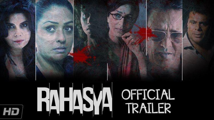 Rahasya Official Trailer Kay Kay Menon Tisca Chopra Ashish