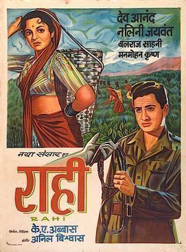 Rahi (film) movie poster