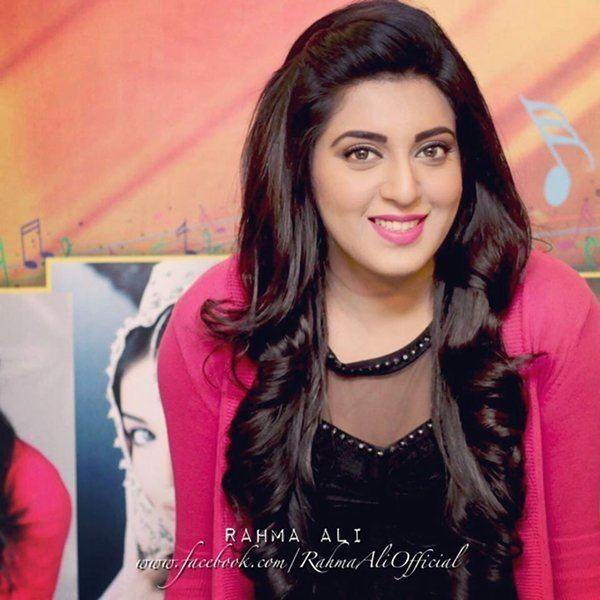 Rahma Ali Pakistani Actress Rahma Ali Profile And Pictures003 StylePk