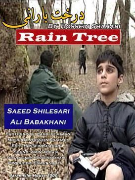 Rain Tree (film) movie poster