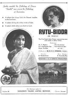 Raithu Bidda Raithu Bidda A revolutionary classic Telugu Movie of 1939