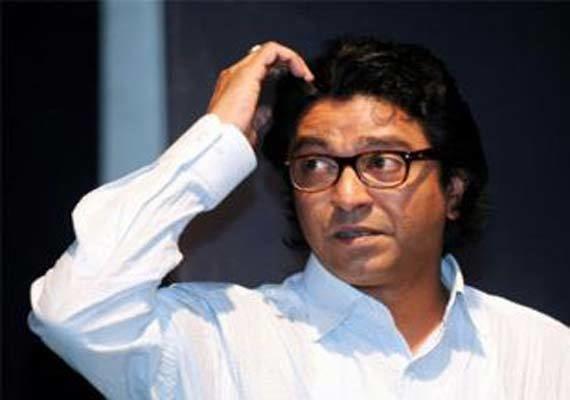 Raj Thackeray RajThackerayb7559jpg