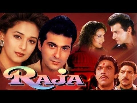 Raja 1995 Full Movie Madhuri Dixit Sanjay Kapoor Video