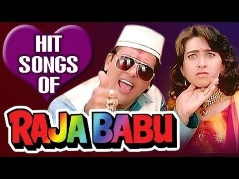 Raja Babu All Songs Jukebox Govinda Karishma Kapoor Superhit