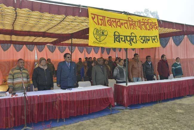 Raja Balwant Singh College Raja Balwant Singh Polytechnic Bichpuri Agra