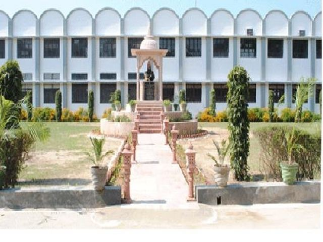 Raja Balwant Singh College Raja Balwant Singh College Bichpuri Agra EduHelpIndiacom