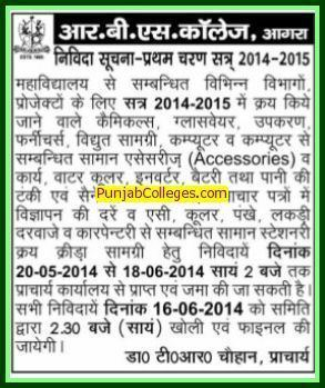 Raja Balwant Singh College Raja Balwant Singh College Agra Uttar Pradesh