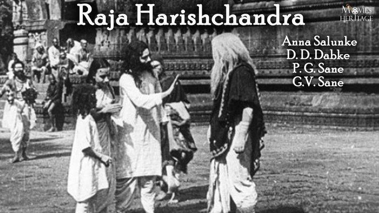 Raja Harishchandra httpsiytimgcomvi3Zevm0Zjckmaxresdefaultjpg