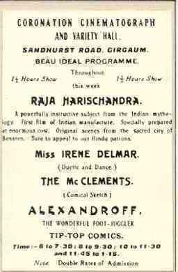 Publicity poster for film, Raja Harishchandra (1913).jpg