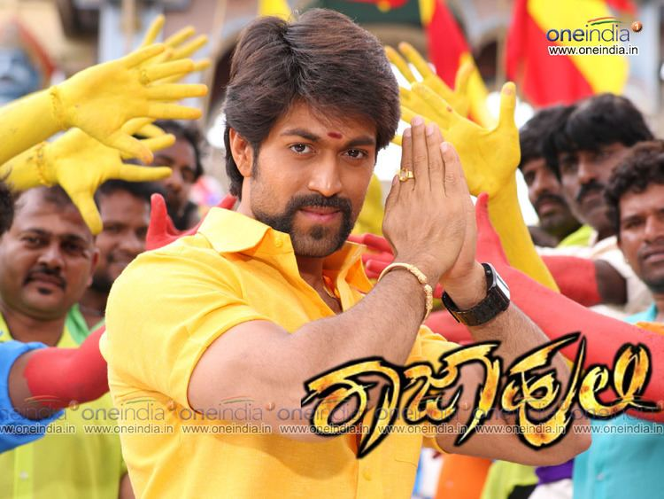 Raja Huli Raja Huli HQ Movie Wallpapers Raja Huli HD Movie Wallpapers