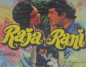 Raja Rani (1973 film) movie poster
