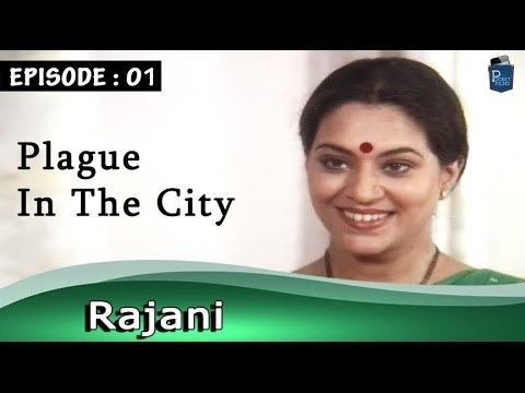 Rajani (TV series) httpsiytimgcomvi89CSU5KG7E4hqdefaultjpg