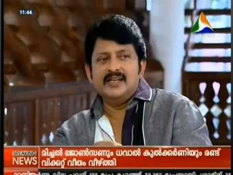 Rajasenan Rajasenan Malayalam Film Director talking how he converted to a