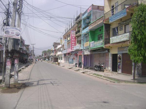 Rajbiraj Tourist places in Rajbiraj