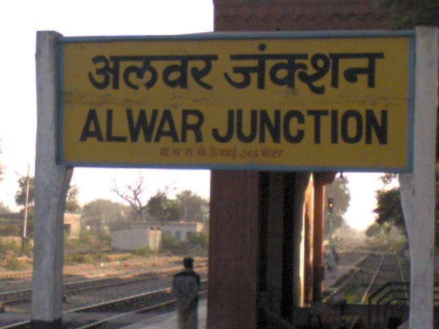 Rajgarh, Alwar Beautiful Landscapes of Rajgarh, Alwar