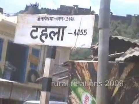 Rajgarh, Alwar httpsiytimgcomviDa1N7INhlZ4hqdefaultjpg
