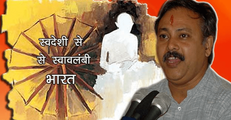 Rajiv Dixit Why did Shri Rajiv Dixit Get Rs 4 Crores in the Form of