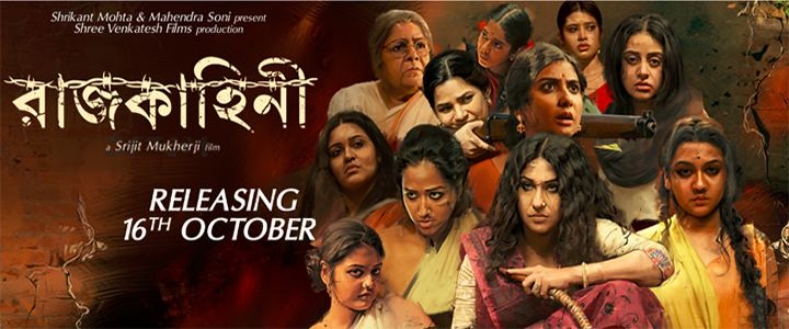 Rajkahini Rajkahini Movie Showtimes Review Trailer Posters News Videos