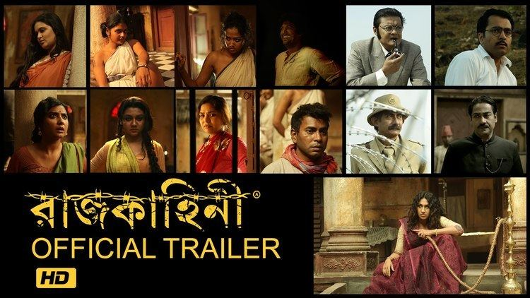 Rajkahini Rajkahini Official Trailer with Subtitles