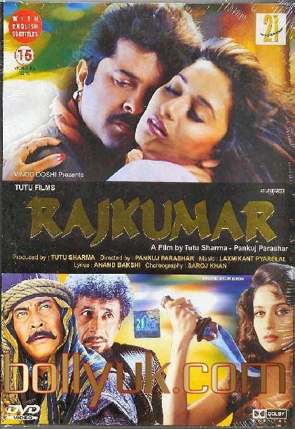 Rajkumar (1996 film) - Alchetron, The Free Social Encyclopedia