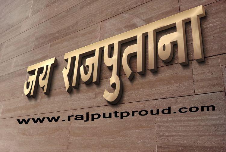 Rajputana Rajputana Style Rajput Proud