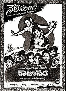 Raju Peda movie poster