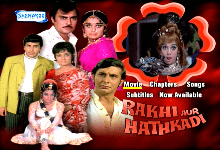 zulmnet View topic Rakhi Aur Hathkadi 1972 by Shemaroo DVD