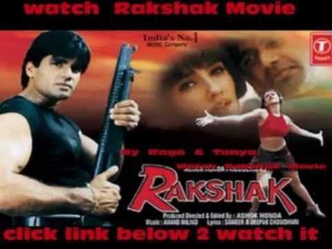 Rakshak 1996 part1 YouTube